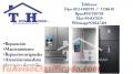 Servicio de refrigeradoras samsung 7650598