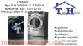 Tecnicos expertos en lavadoras samsung en lima