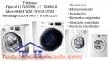 Servicio  de reparacion de lavadoras samsung en todo lima