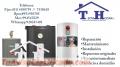 Terma rheem reparacion servicio tecnico 994547829