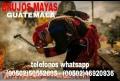 """""""BRUJOS MAYAS"""" HECHICEROS,CHAMANES,HEREDEROS DE TODOS LOS SECRETOS OCULTOS. 00502)50552695"""