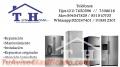 Servicio tecnico para refrigeradoras maytag 7650598
