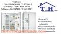 Servicio de refrigeradoras a domicilio w.w