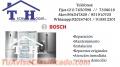 Servicio a domicilio para refrigeradoras bosch