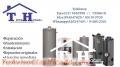 Rheem servicio tecnico en termotanques 918812301