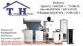 Servicio tecnico en reparacion de termotanques calorex
