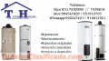 Reparacion de termas a gas calorex servicio técnico 7650598