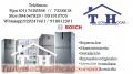 Reparacion de refrigeradoras bosch 951910705