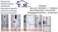 Reparacion de refrigeradoras frigidaire servicio tecnico