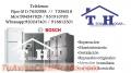 Servicio bosch servicio técnico en reparaciones 7650598