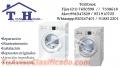 Servicio técnico 7650598 SECADORAS BOSCH reparaciones a domicilio