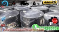 venta-de-imprimante-bitumen-especial-para-mantos-telf-01-7820233-1.jpg