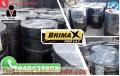 GRAN VENTA DE BREA SOLIDA, BLOQUE DE 14 KILOS - BRIMAX PERU SAC.