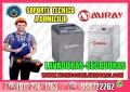 Klimatic Service Tecnicos (Lavadoras) 2761763 en Magdalena–Click!
