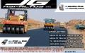 Distribución de asfaltos y servicio de trabajo en lima y envios