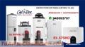 SERVICIO TECNICO TERMAS A GAS Y ELECTRICAS CALOREX 014476173 SAN ISIDRO