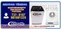 A1-Profesionales Klimatic- servicio en lavadoras-secadoras#7378107 en Lince