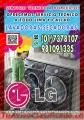 Mantenimiento de secadoras LG ☎7378107 a domicilio 🚍 En breña