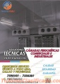 !!RAPIDOS!»Servicio tecnico CAMARAS FRIGORIFICAS 7590161«Comas»