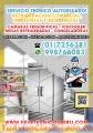 servicio-tecnico-de-visicoolercongeladoras-7256381-lima-y-callao-2.jpg