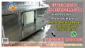 (7256381) Mantenimientos y Reparación de Mesas Refrigeradas en Comas