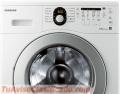 lavadorassamsungservicio-tecnico998276681-4.jpg