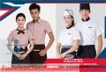 Uniformes para restaurantes chef, mesoneros mozos y mozas