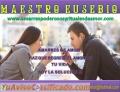 AMARRES DE AMOR  MAESTRO EUSEBIO EXPERTO MÁS DE 30 AÑOS +51 953328208