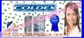 COLDEX,Solución garantizada Refrigeradoras /7992752-SAN ISIDRO